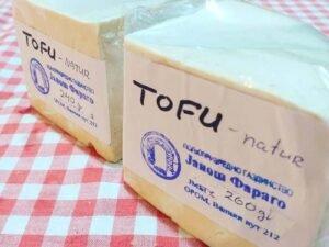 Tofu Natur od Organske Soje Farago Janoš 250g