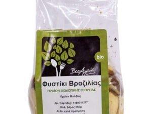 Organski Brazilski Orah BioAgros 150g