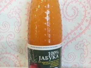 Organski Sok od Jabuke Zdravo Dobro 200ml